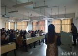 阜阳师范大学第一届外国文化节圆满收官