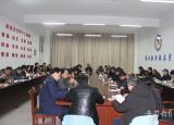 淮北职业技术学院齐聚一堂共谋学院高质量发展大计