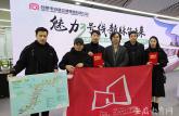 安徽工商职业学院发挥专业优势手绘合肥地铁3号线地图服务地方建设