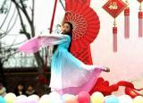 亳州工业学校举行校园文化艺术节暨2020元旦文艺汇演