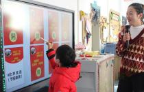 2020新年到,亳州幼师附属幼儿园亲子喜乐汇红红火火