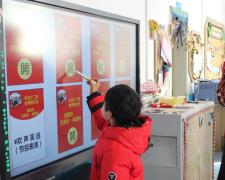 2020新年到,亳州幼師附屬幼兒園親子喜樂匯紅紅火火