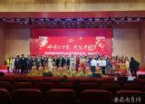 蚌埠商贸学校隆重举行第十九届校园文化节文艺汇演