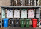 淮北卫校开展垃圾分类活动共建卫生文明校园