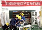 黄山市第十二届职业院校技能大赛在安徽省行知学校开赛