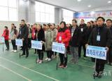 亳州电大举办综合运动会丰富教职工文体生活
