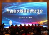 亳州电大800分辅导员考核制度助力质量提升