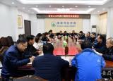 建言促改革献策谋发展淮南师范学院人大代表政协委员座谈市校发展