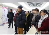 丹青溢彩翰墨飘香芜湖市美术馆走进安徽信息工程学院