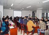 合肥师范学院教学督导团专题会议总结学期工作