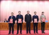 滁州学院在第一届安徽高校科技成果转移转化大赛成绩优异