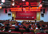 宿州学院成立归国华侨联合会
