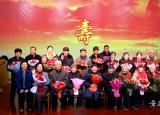安庆师范大学为离退休老同志迎新祝寿