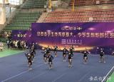 亳州学院在省啦啦操比赛中喜获第二名