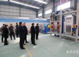 亳州汽车工业学校与砀山县职教考察团开展交流促提升