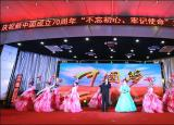 滁州学院2019年十大新闻揭晓