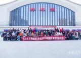 淮南师范学院第三批援疆支教团凯旋归来
