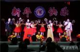 安徽科技贸易学校举行2020年迎新师生联欢会歌盛世舞青春礼赞新时代