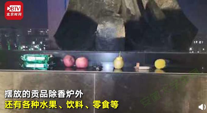 安中医学生考前拜孙思邈像 像前摆放了水果辣条等