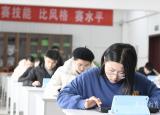滁州市第十三届中等职业学校学生技能大赛鸣锣