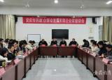 安庆皖江中等专业学校部署服务区域支柱产业企业招工工作