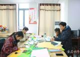 亳州幼儿师范学校师生新年集训练兵备战全省技能大赛