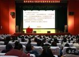 亳州幼儿师范学校开展模拟培训助力教师资格面试