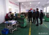亳州市教育局专题调研推进市直中职学校技能大赛集训