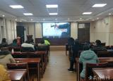 亳州特教学校展示优秀微课促进教学创新