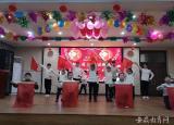 亳州特教学校师生齐聚同期盼联欢迎新年