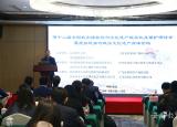 90余名专家学者齐聚安庆师范大学研讨文化遗产数字化及保护