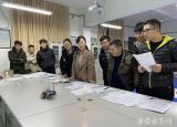 蚌埠学院第四届电子设计大赛圆满结束