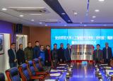 安庆师范大学人工智能产业学院(研究院)揭牌