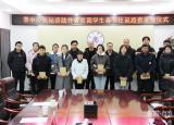 让回家的路不再遥远亳州学院10名外省贫困学生获路费资助