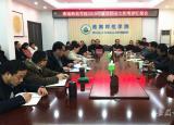 淮南师范学院开展2019年就业创业考评工作