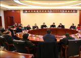 滁州学院离退休老同志座谈共话新春