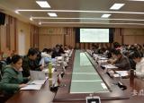 第三届芜湖高校档案论坛在皖南医学院举办