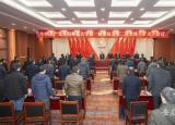 中国共产党阜阳师范大学第一届委员会第二次全体(扩大)会议开幕