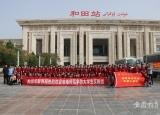 在和田,留下青春的印记淮南师范学院六个提升推动援疆团建工作