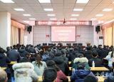 淮北师范大学开展2019年度基层党建述职评议考核工作