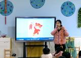 亳州幼师附属幼儿园开展禁燃烟花爆竹主题教育宣传活动