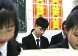 亳州工业学校举行2020第一学期期末考试助力教学质量上台阶上水平