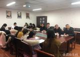 阜阳师范大学开展第二期马克思主义经典著作读书会活动