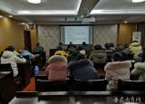 国务院发展研究中心发展部专家赴阜阳师范大学讲学