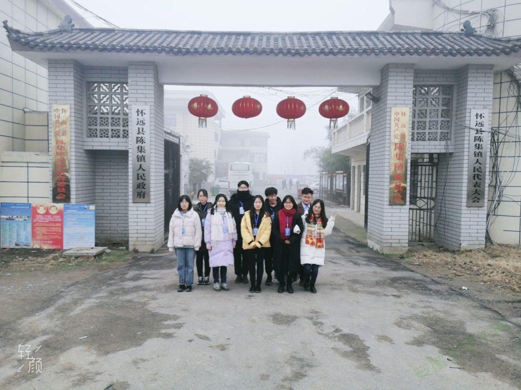 大学生参加国家公共文化服务体系评估实践
