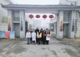 蚌埠大学生参加国家公共文化服务体系评估实践