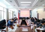 建言献策共谋发展淮北师范大学组织党外代表人士座谈交流