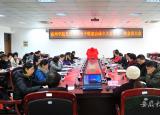 宿州学院成立党外知识分子联谊会