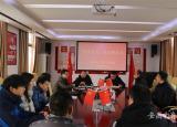 亳州经贸科技学校预备党员入党宣誓坚定信念勇于担当