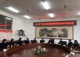宣城市机电学校慰问援疆教师